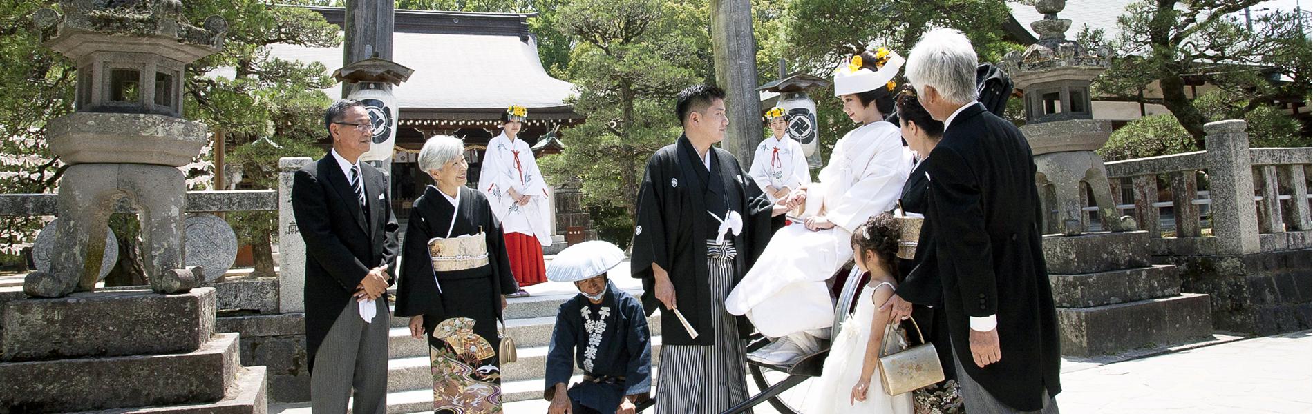山口県 神社挙式プラン
