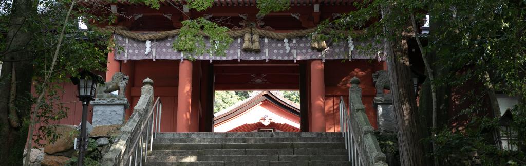 山口県 神社結婚式